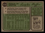 1974 Topps #219  Doug Griffin  Back Thumbnail