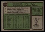 1974 Topps #143  Dick Woodson  Back Thumbnail