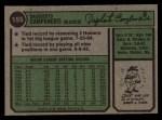 1974 Topps #155  Bert Campaneris  Back Thumbnail