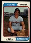 1974 Topps #39  Ken Suarez  Front Thumbnail