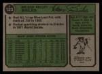 1974 Topps #123  Nelson Briles  Back Thumbnail