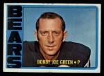 1972 Topps #11  Bobby Joe Green  Front Thumbnail