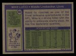 1972 Topps #302  Mike Lucci  Back Thumbnail
