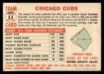 1956 Topps #11 CEN  Cubs Team Back Thumbnail