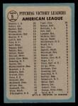 1965 O-Pee-Chee #9   -  Wally Bunker / Dean Chance / Gary Peters / Juan Pizarro / Dave Wickersham AL Pitching Leaders Back Thumbnail