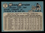 1965 O-Pee-Chee #87  Nelson Mathews  Back Thumbnail