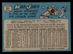 1965 O-Pee-Chee #241  Mack Jones  Back Thumbnail