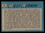 1965 O-Pee-Chee #251  Billy Herman  Back Thumbnail