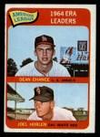 1965 O-Pee-Chee #7   -  Dean Chance / Joel Horlen AL ERA Leaders Front Thumbnail