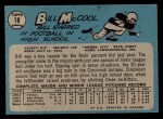 1965 O-Pee-Chee #18  Bill McCool  Back Thumbnail