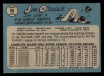 1965 O-Pee-Chee #60  Jim O'Toole  Back Thumbnail