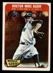 1965 O-Pee-Chee #137   -  Jim Bouton 1964 World Series - Game #6 - Bouton Wins Again Front Thumbnail