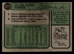 1974 Topps #271  Bill Hands  Back Thumbnail