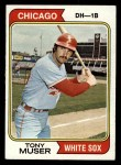 1974 Topps #286  Tony Muser  Front Thumbnail