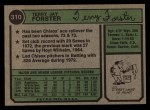 1974 Topps #310  Terry Forster  Back Thumbnail
