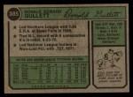 1974 Topps #385  Don Gullett  Back Thumbnail