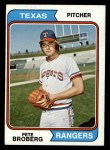 1974 Topps #425  Pete Broberg  Front Thumbnail
