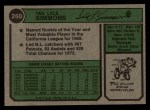 1974 Topps #260  Ted Simmons  Back Thumbnail