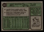 1974 Topps #261  Jerry Bell  Back Thumbnail