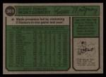 1974 Topps #301  Bob Montgomery  Back Thumbnail