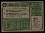 1974 Topps #322  Ernie McAnally  Back Thumbnail