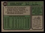 1974 Topps #380  Bud Harrelson  Back Thumbnail