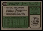 1974 Topps #404  Jim Howarth  Back Thumbnail