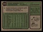 1974 Topps #298  Roric Harrison  Back Thumbnail