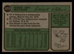 1974 Topps #370  Bob Watson  Back Thumbnail