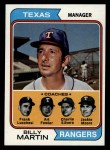 1974 Topps #379   -  Billy Martin / Art Fowler / Frank Lucchesi / Jackie Moore / Charlie Silvera Rangers Leaders   Front Thumbnail