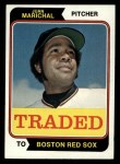 1974 Topps Traded #330 T  -  Juan Marichal Traded Front Thumbnail