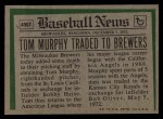 1974 Topps Traded #496 T Tom Murphy  Back Thumbnail
