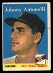 1958 Topps #152  Johnny Antonelli  Front Thumbnail