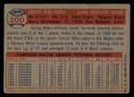 1957 Topps #300  Mike Garcia  Back Thumbnail