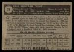 1952 Topps #39 BLK Dizzy Trout  Back Thumbnail