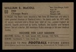 1952 Bowman Small #60  Bill McColl  Back Thumbnail