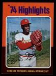 1975 Topps Mini #3  Bob Gibson  Front Thumbnail
