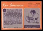 1970 Topps #79  Ken Bowman  Back Thumbnail