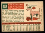 1959 Topps #387  Don Drysdale  Back Thumbnail