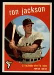 1959 Topps #73  Ron Jackson  Front Thumbnail