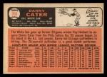 1966 Topps #398  Danny Cater  Back Thumbnail