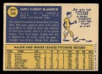 1970 Topps #246  Jim McAndrew  Back Thumbnail