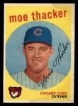 1959 Topps #474  Moe Thacker  Front Thumbnail