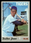 1970 Topps #682  Dalton Jones  Front Thumbnail