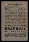 1952 Bowman #165  Saul Rogovin  Back Thumbnail