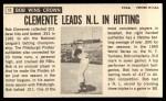 1964 Topps Giants #11  Roberto Clemente  Back Thumbnail