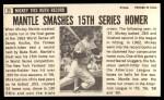 1964 Topps Giants #25  Mickey Mantle   Back Thumbnail