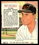 1955 Red Man #17 AL Joe Coleman  Front Thumbnail