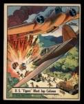 1941 Gum Inc. War Gum #42   U.S. Tigers Blast Japanese Column Front Thumbnail