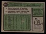 1974 Topps #611  Rich Stelmaszek  Back Thumbnail